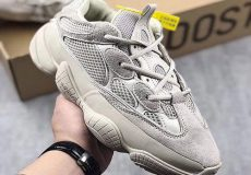 Features of Adidas Yeezy 500 sneakers